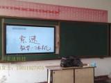 55寸多媒体教学触摸一体机,阳江幼儿园教学触摸一体机55寸