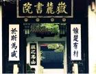 2018武汉青少年夏令营,7天湖湘文化探访营