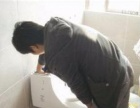 专业疏通管道 清理化粪池