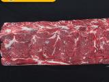 伊赛 冻F外脊 厂家批发 清真牛肉屠宰分割 新鲜牛肉代理冷冻肉类