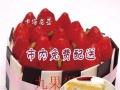 辉南县网络预定蛋糕生日蛋糕送货上门裸蛋糕预定鲜花网