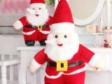 圣诞老人毛绒玩具 送女朋友圣诞礼物 圣诞节礼物 创意新奇礼物