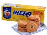 韩国进口零食品 海太黄油曲奇饼干86g 休闲早餐饼干 曲奇饼干