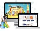天津专业网站设计/制作,网站维护,一站式服务