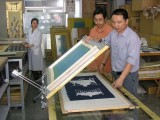 天津丝印亚飞丝网印刷厂家