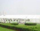 汉中篷房-展会篷房-汽车巡展篷房-租赁销售