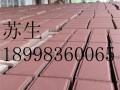 南海广场砖销售