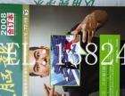 废品价!一批计算机杂志合订本500页书籍,每本只需3元_01