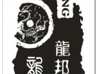 大庆高价上门回收黄金 钻石 名包 名表 手机奢侈品