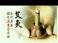 深圳前海艾艾贴成就梦想、改变未来