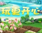 郑州蟠桃果园小游戏