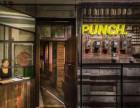 punch punck放趣茶饮加盟费高不高加盟有什么条件