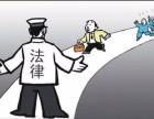 顶呱呱瀚沣律所债务纠纷起诉流程是怎样的