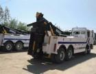 西藏拉萨大型拖车施救车道路救援道路清障救援车辆