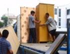 襄陽萬眾專業搬家、搬廠、搬寫字樓、空調家俱拆裝