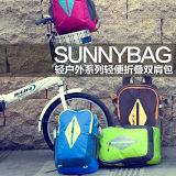 sunnybag品牌运动户外双肩背包 厂家批发防水折叠包 登山徒步包