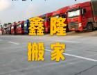 重庆设备搬迁,重庆长途搬家,重庆包车居民公司搬家
