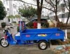 小邹三轮车搬家送货,提供小时工,价格优惠欢迎来电骚扰