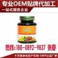 酵素压片糖果OEM/ODM加工