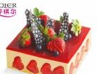 广州麦琪尔蛋糕面包全国加盟加盟 蛋糕店