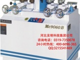 河北友明机械厂家直销拖把棒生产机圆木圆棒生产机圆棒机铁锹把机