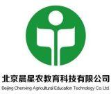 农业技术致富