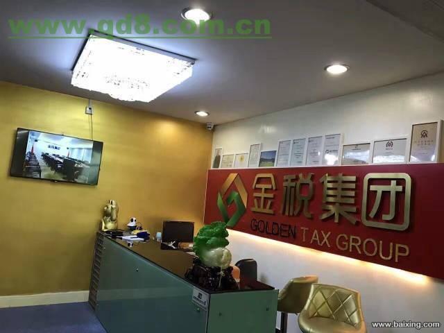 惠州****A股上市财务公司值得信耐突出股票代码000606