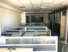 银州大厦时代广场金地世贸大厦精装150平带办公家具出租银州国际大