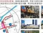 80平米左右商铺,龙川路沿街,中海金玺新小区,即将