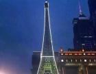 火爆设备埃菲尔铁塔租售