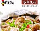 锡纸花甲粉/时尚海鲜 特色美食金针菇/特色小吃