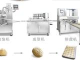 北海月饼机,月饼机生产线月饼机价格