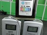 家用多功能富氢电解水机全国招商