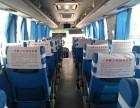天津市南开区王顶堤汽车租赁公司欣成旅游包车价格