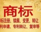 南阳办理商标具有什么特征及哪些标志不可以作为商标进行注册?