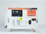 15千瓦柴油发电机静音车载用