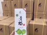 朵拉朵尚生茶補水系列套裝全國招商