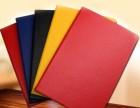 笔记本彩色软封面可定制诚招代理