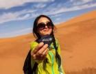 和孩子一起,遇见沙海星空 腾格里沙漠2018夏令营