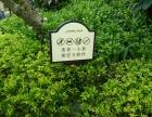 深圳景区导视系统设计公司/深圳导视系统制作价格/恒捷标识