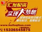 徐州想做期货代理一定要找正规的期货平台-汇发期货配资