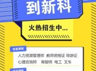 苏州新区科技城有韩语培训班吗