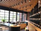 进口葡萄酒、企业用酒批发零售加盟专业培训