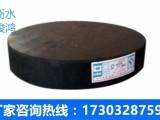 重庆桥梁橡胶支座生产商 厂家价格 有限公司