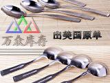 义乌中国低价处理外贸库存不锈钢勺子圆勺茶勺餐具赠品地摊江湖