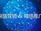 厦门启砾文化全新企业品牌推广营销