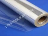 供应TPU薄膜材料生产厂家/TPU薄膜上海厂家