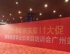 广州会议策划,设计制作,布置搭建,LED桁架设备租