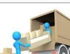 邓州专业50元搬家拆装家具