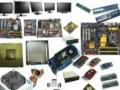 高价回收,笔记本,手机,平板电脑